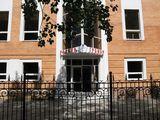 Школа Гранур, фото №1
